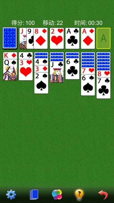 接龙:史上最好玩的经典纸牌游戏,开心消除空白时间,全民最爱!