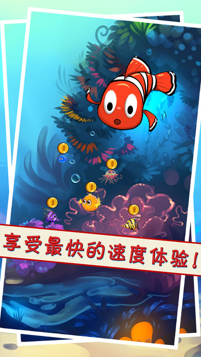 大鱼吃小鱼 - 饥饿鲨鱼海底世界捕鱼 单机休闲游戏