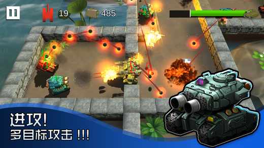 反恐红色警戒-火线突击精英坦克枪战射击游戏