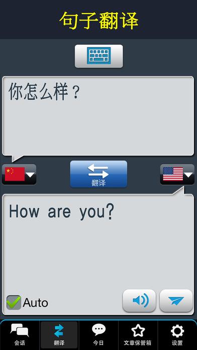 即时全球会话 [10 种语言]
