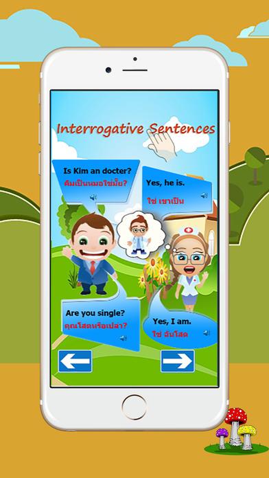 轻松玩转英语语法