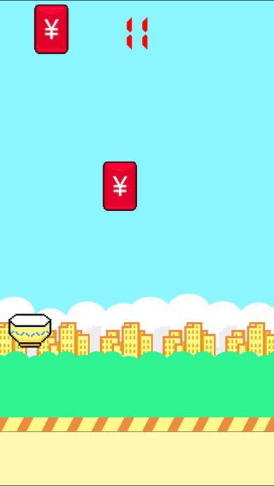 抢红包游戏 - 我的全民掌上软件神器