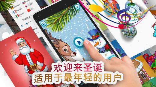 = Moona拼图'圣诞' - 幼儿的免费互动拼图有12个新年和圣诞节符号