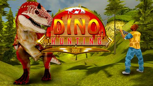恐龙狩猎狙击手射击3D生存游戏