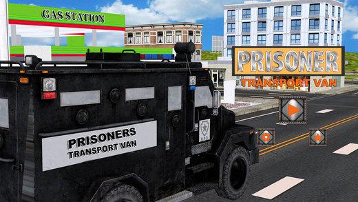 犯人转运车 - 逮捕罪犯的监狱突围