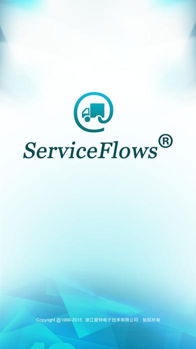 ServiceFlows-运维云