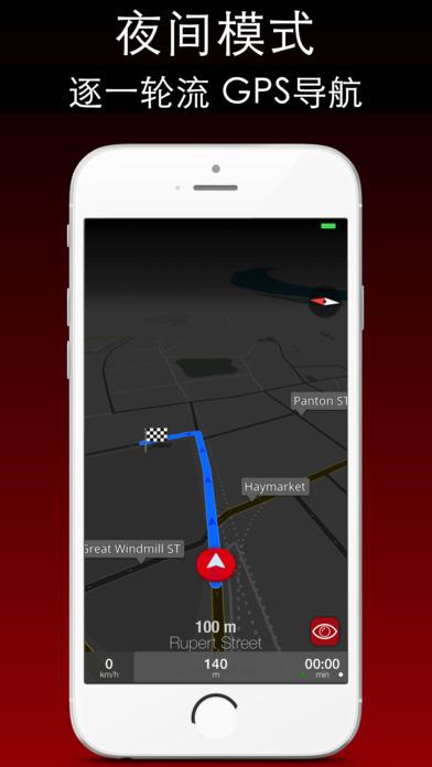 St. George's 旅游指南+离线地图
