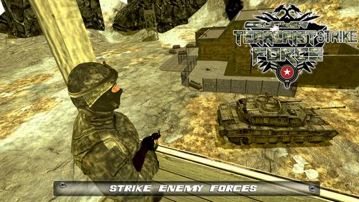 反恐怖袭击力量和射击模拟器