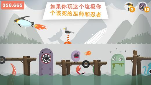 大杂烩鱼游戏