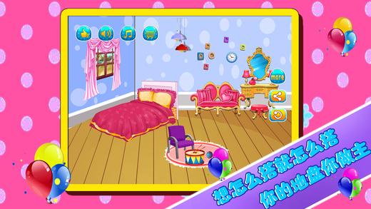 公主娃娃屋装饰 - 布置房间设计可爱小游戏