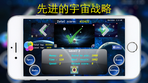 Defendo Free Space - 宇宙战略