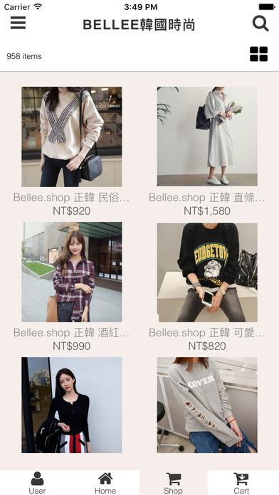 Bellee.shop 韓國時尚