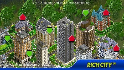 富裕的城市™