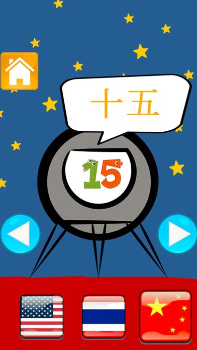 容易计数123 - 最佳学习数字游戏的孩子和幼儿