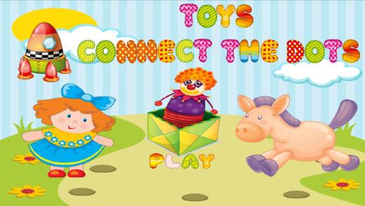 玩具连接点