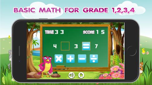 学习教育容易数学小学和小孩