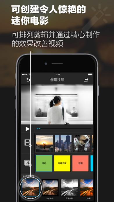 Clipper - 制作 Instagram 视频的瞬间视频编辑器