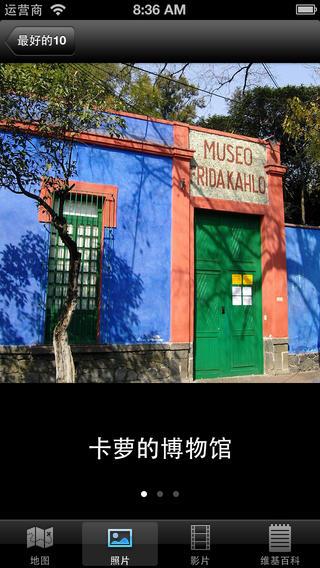 墨西哥城10大旅游胜地 - 顶级美景游览指南