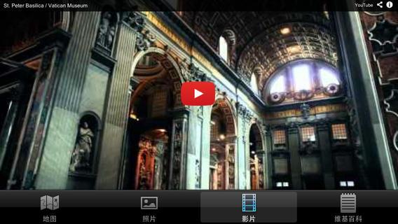 梵蒂冈10大旅游胜地 - 顶级美景游览指南