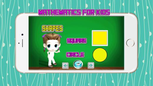 学前数学 : 学习重 - 轻和型材的早期教育游戏学前课程