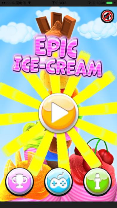 接住冰淇淋