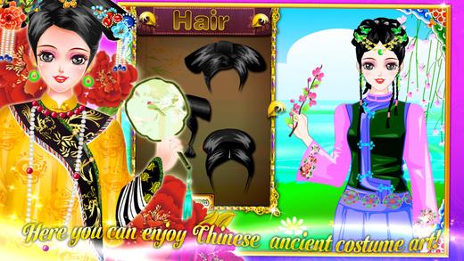 倾世皇妃-古代美艳妃子装扮