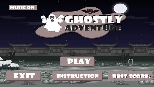 幽灵冒险!