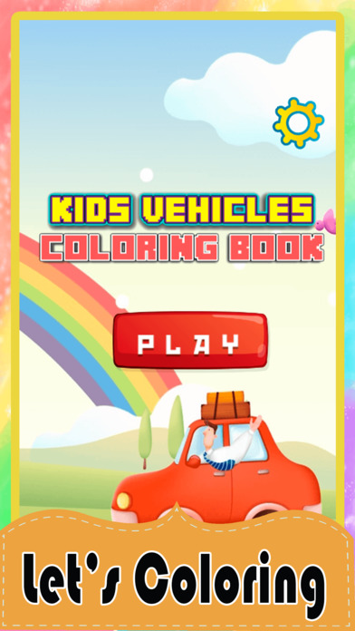 汽车儿童图画书汽车着色页九月