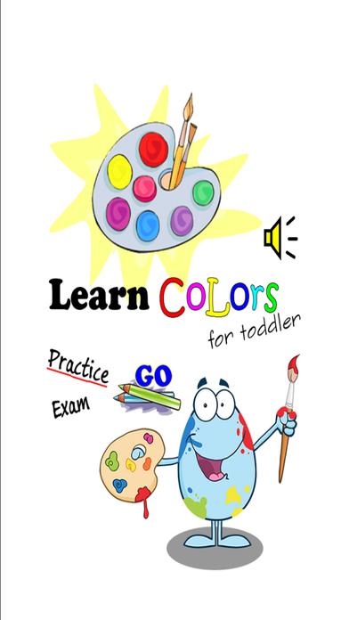 了解幼儿园的颜色 - 基本儿童着色