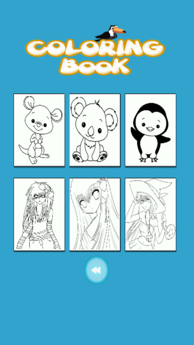 兒童圖畫書 - 南怡