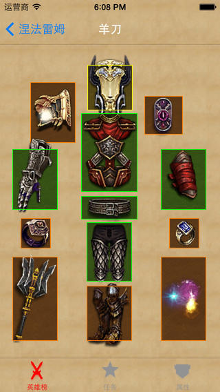 D3小伙伴 for Diablo 3