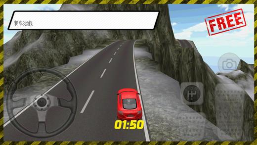 红色跑车免费游戏