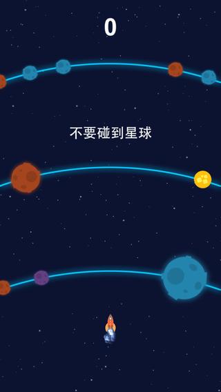 星际穿越:一场关于爱的星际旅行