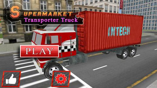 超市转运卡车 - 城市驾驶的追求