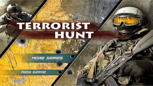 恐怖分子猎手