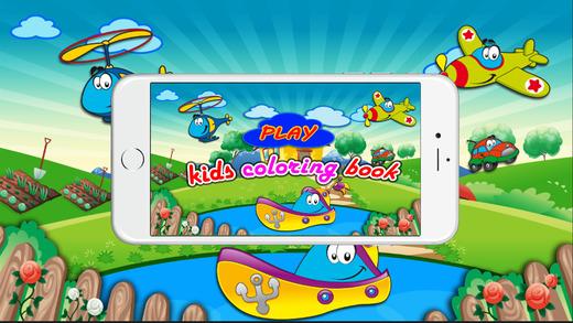 图画书(玩具):着色页及有趣的教育学习游戏为孩子们免费!