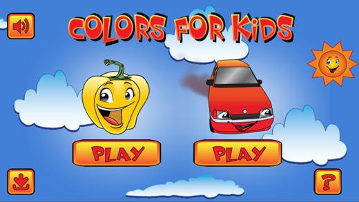 颜色对儿童和幼儿