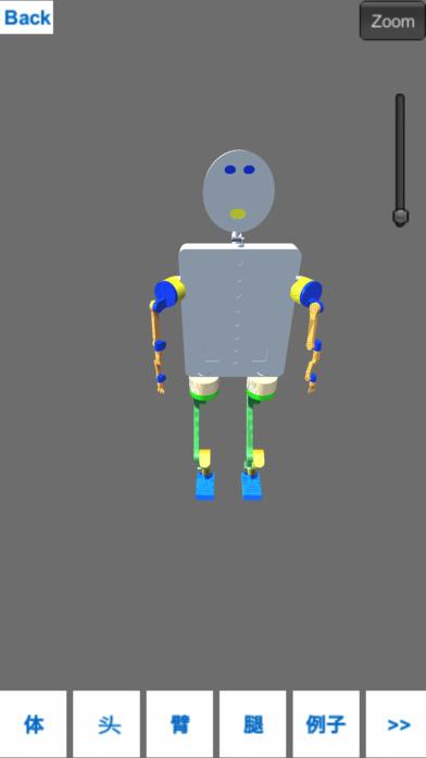 SRobot-轻松自由设计搭建自己的机器人