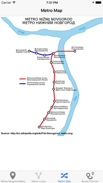 下诺夫哥罗德地铁