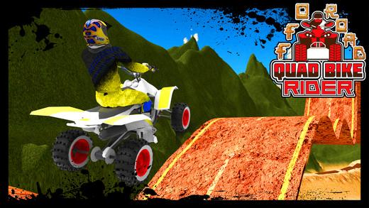 越野四轮摩托车骑乘上坡赛车模拟器