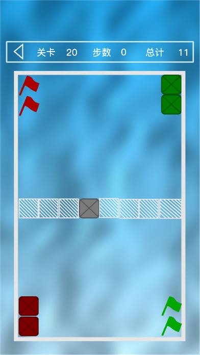 推箱子 - 经典智力策略游戏