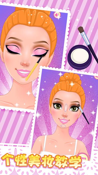 化妆游戏个性眼妆教程  - 好玩的单机女生游戏