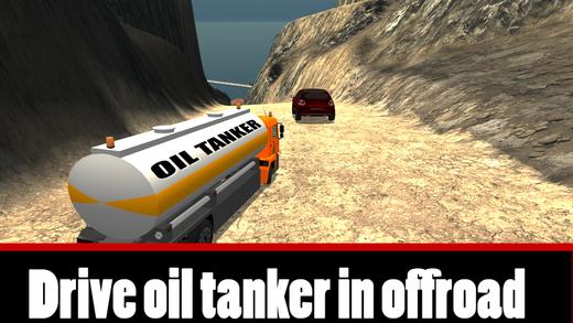 上坡油罐车司机和运输车税