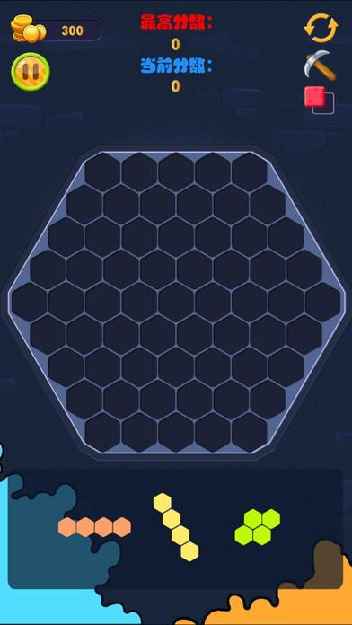 方块消除:免费单机小游戏