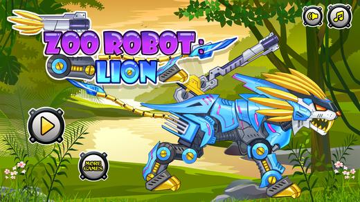 拼装、组装机器狮子:机器动物园系列 - 双人益智拼图小游戏