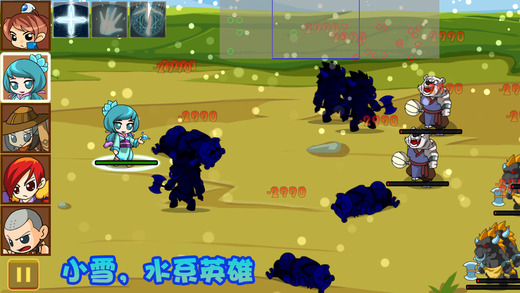 英雄杀僵尸-大战植物妖怪单机生存战争游戏大全