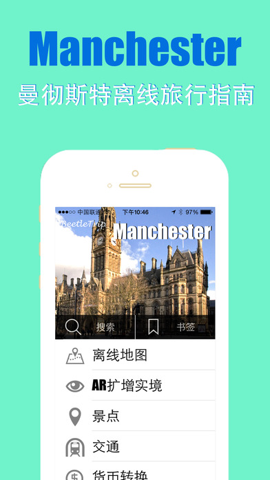曼彻斯特旅游指南地铁甲虫英国离线地图 Manchester travel guide and offline city map, BeetleTrip England metro train trip advisor