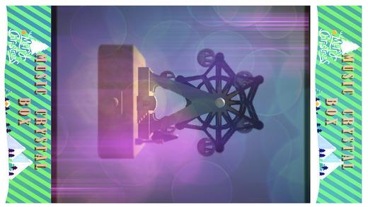 水晶音乐盒