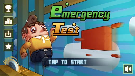 应急测试-生存小游戏 High爆了