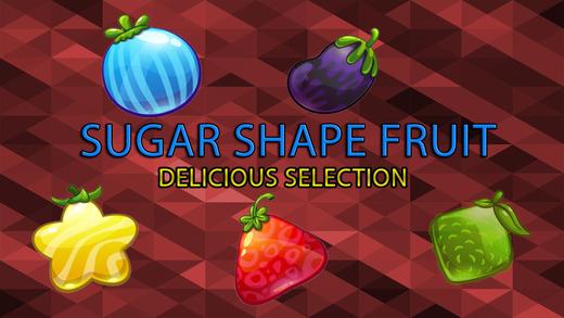糖形状的水果 - 美味